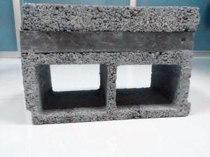 75%节能HX全断桥混凝土保温砌块 (HX混凝土保温砌块)